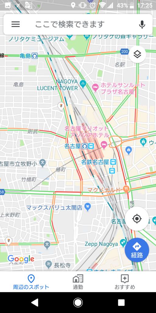 Googleマップで店舗情報が検索可能!お店の集客にも活用するべき